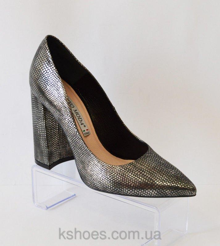 Купить Туфли женские серебристые Bravo Moda 1455
