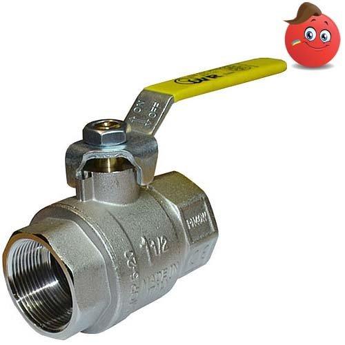 Buy Crane sharovy gas IVR 100 VV of Du 32