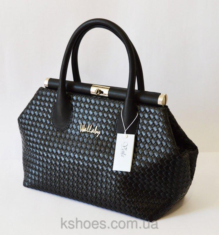 Купить Черная женская сумка Wallaby