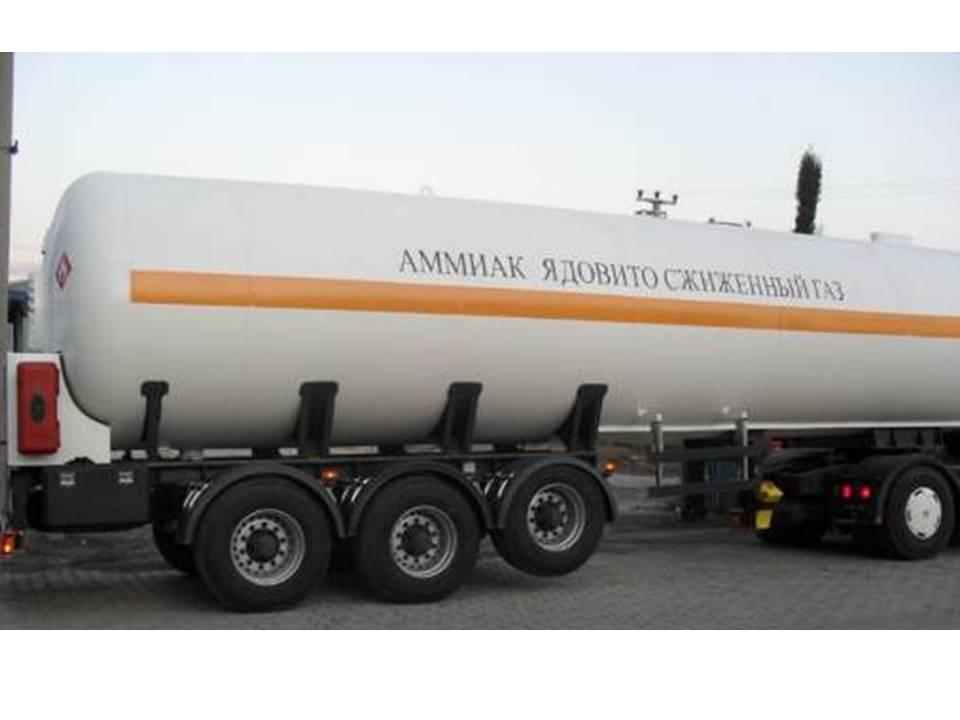 Автомобильная цистерна для перевозки жидкого аммиака 35 куб.м.