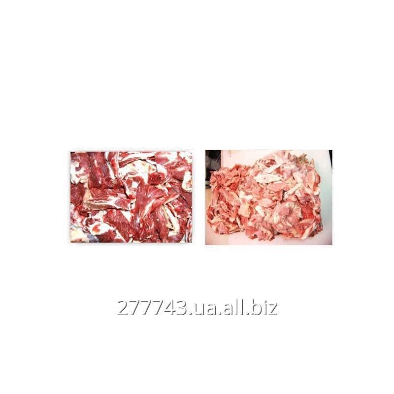 Купить Блоки замороженные из говядины 2 сорта