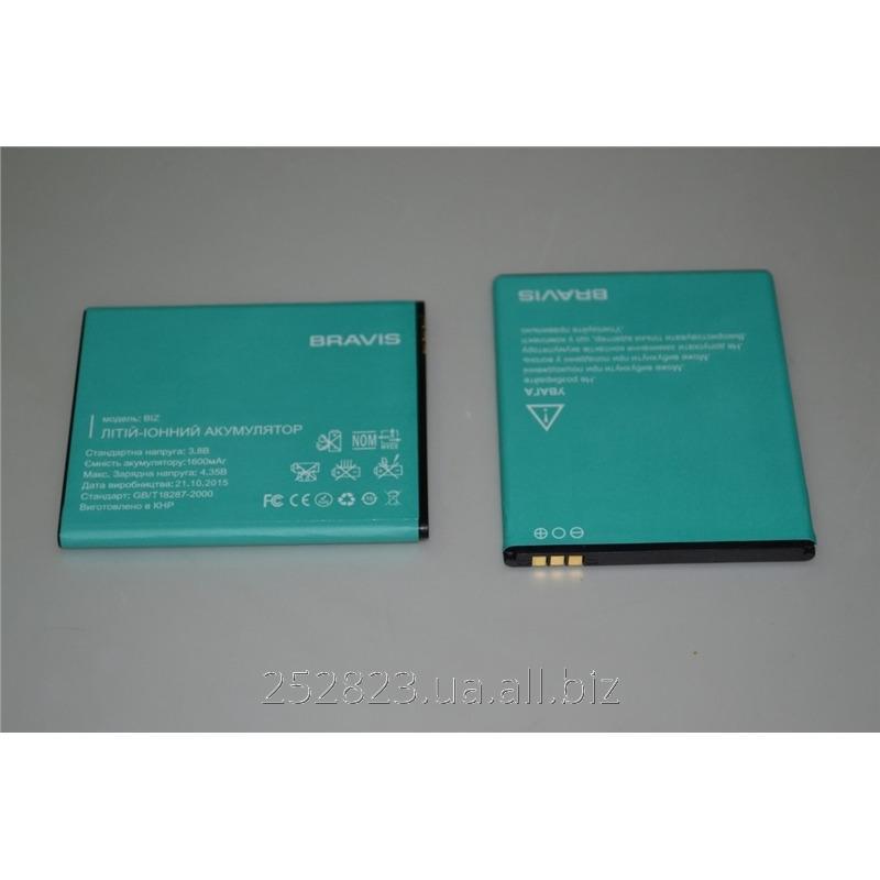 Купить Літій полімерний аккумулятор 1700 мАч до смартфону BIZ Battery