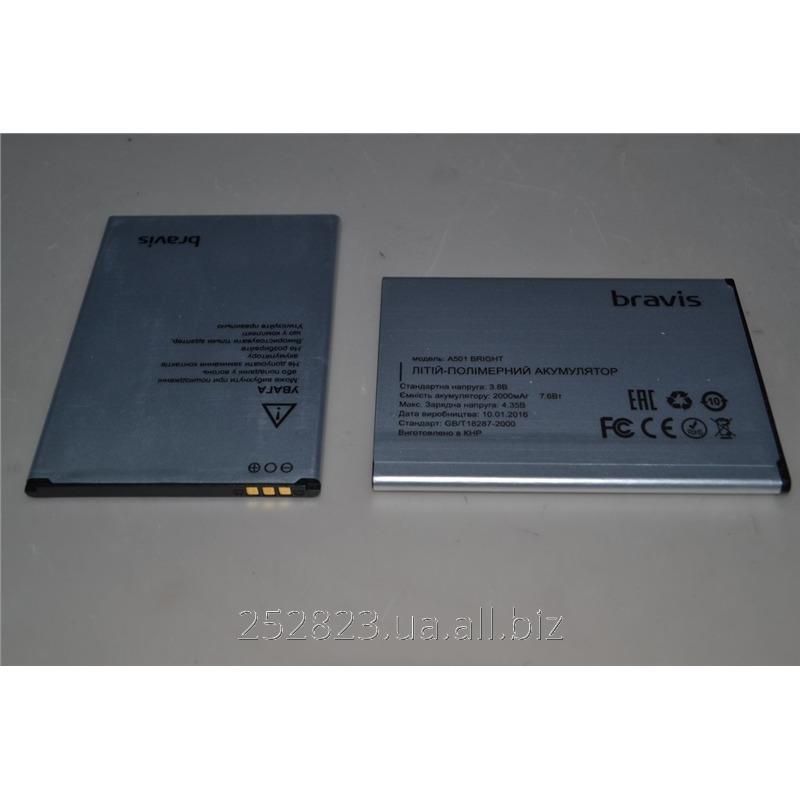 Купить Літій полімерний акумулятор 2000 мАч до смартфону BRIGHT Battery