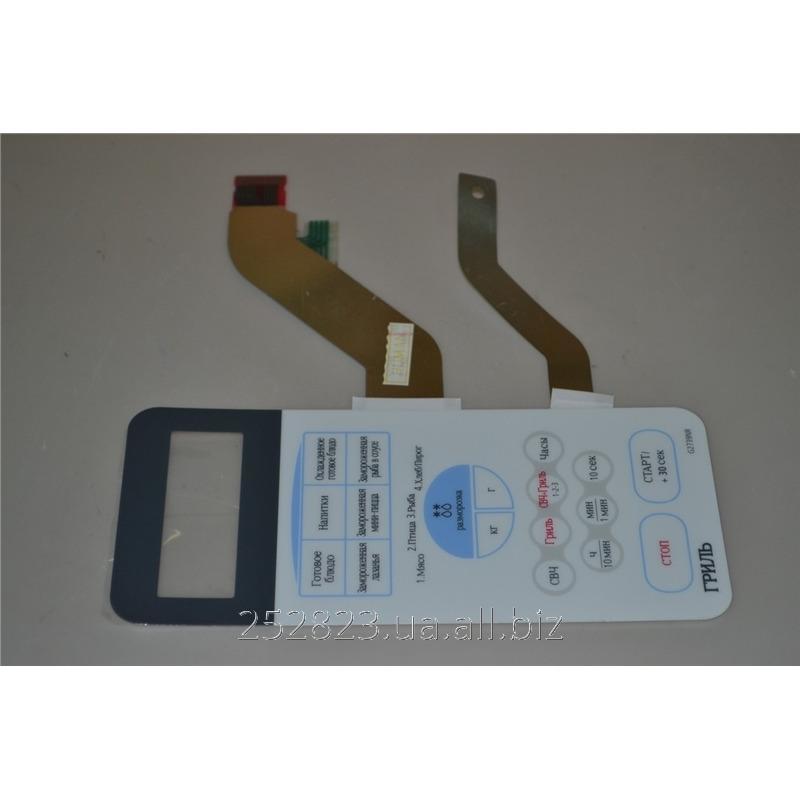 Купить Сенсорна панель СВЧ G2739NR DE34-00115F