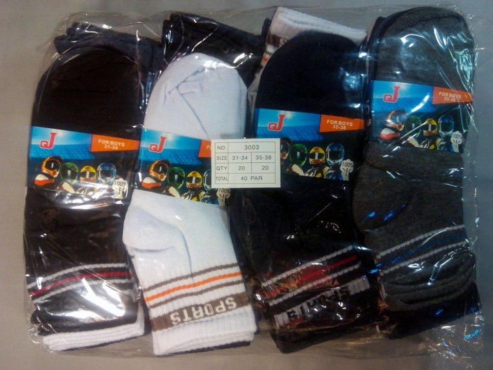 Купить Детские носки для мальчиков J Sport. от 40 пар, Хлопок 95%, Полиэстер 5%