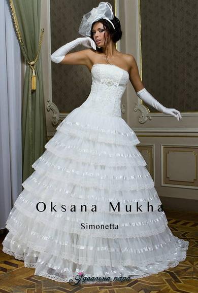 Купить свадебное платье муха