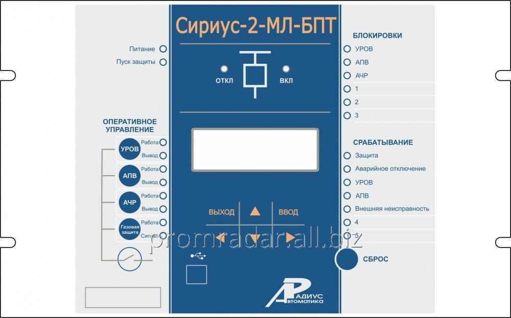 Купить Защита Сириус-2-МЛ-БПТ