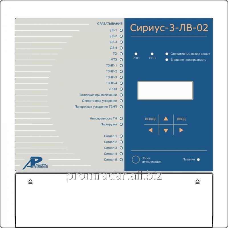 Купить Устройство Сириус-3-ЛВ-02