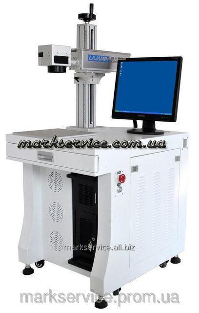 Купить Оборудование лазерное маркировочное