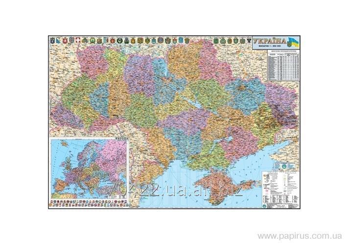Купить Карта Административное деление Украины