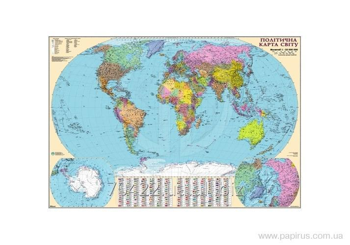 Buy Card Political map of the world