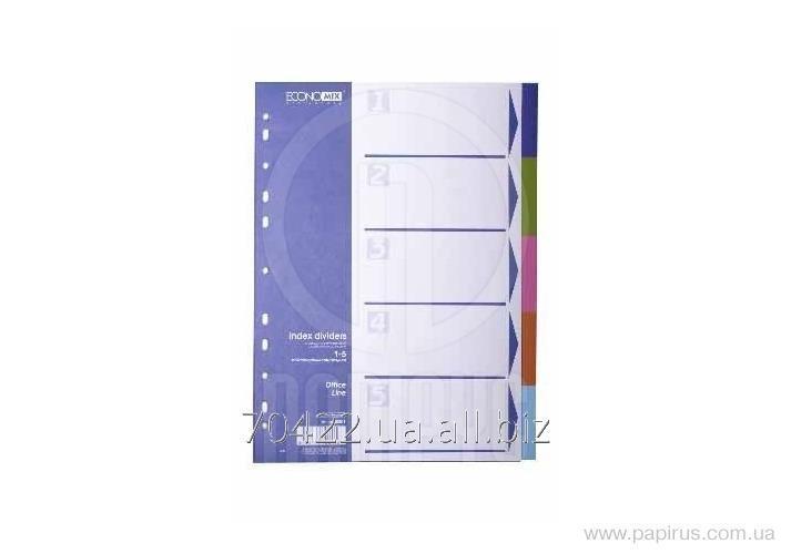 Купить Разделитель листов А4 Economix, пластик, 5 разделов, цветной