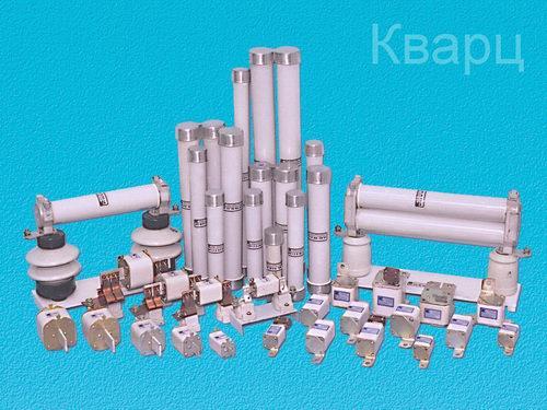 Предохранители высоковольтные плавкие серии ПКТ на 6, 10 и 35 кВ, ток 2-200А и серии ПКН на 10 и 35 кВ