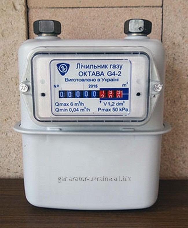 Купить Счетчик газа G4 с монтажным комплектом