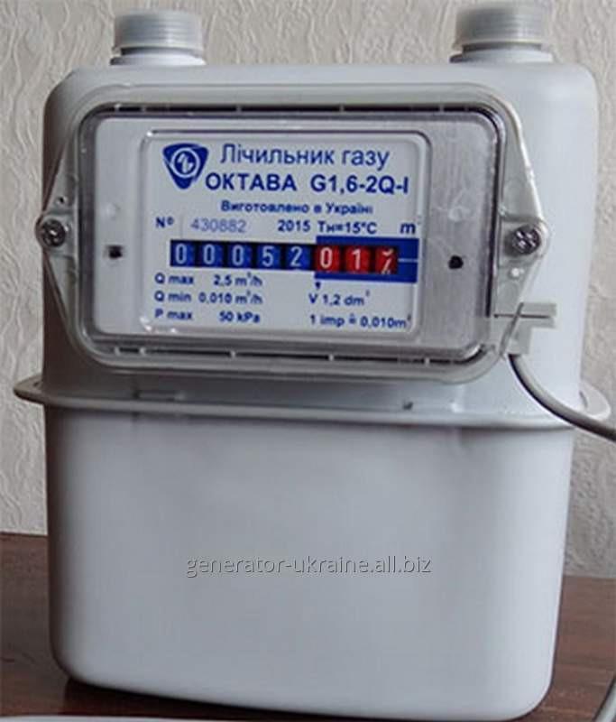 Купить Счетчик газа G1,6-I, G2,5-I, G4-I с монтажным комплектом