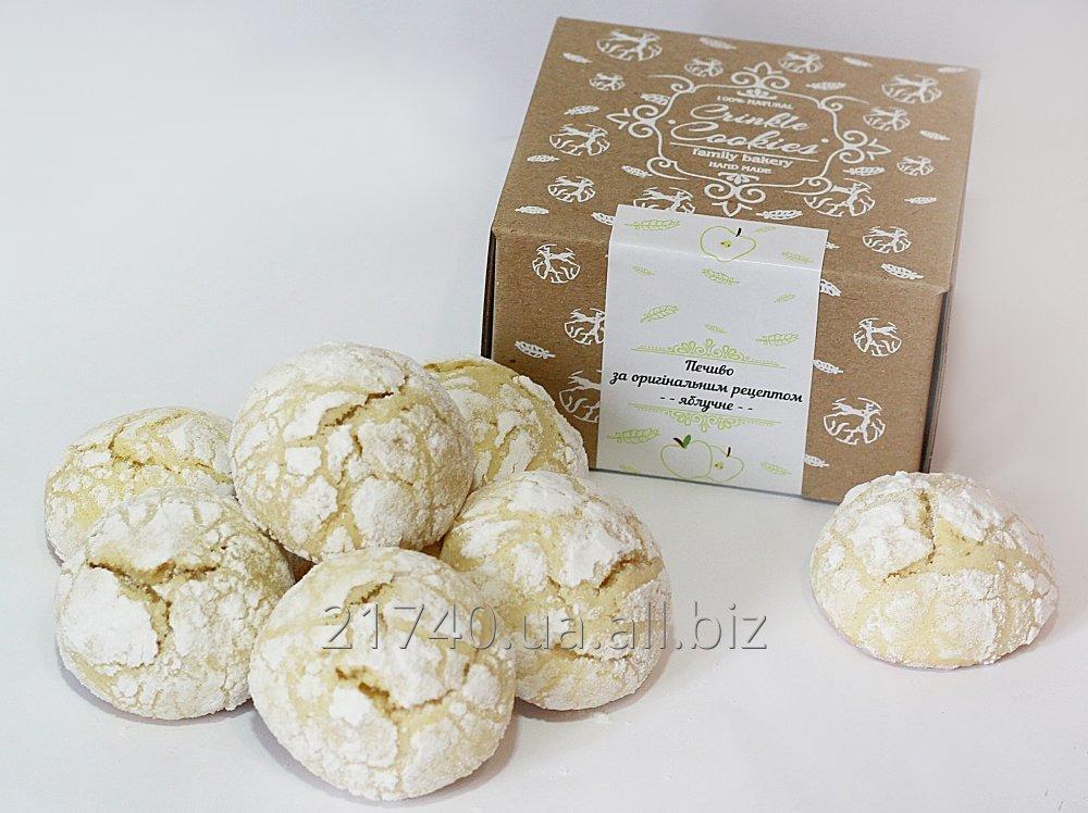 Купить Яблучне здобне печиво ручної роботи