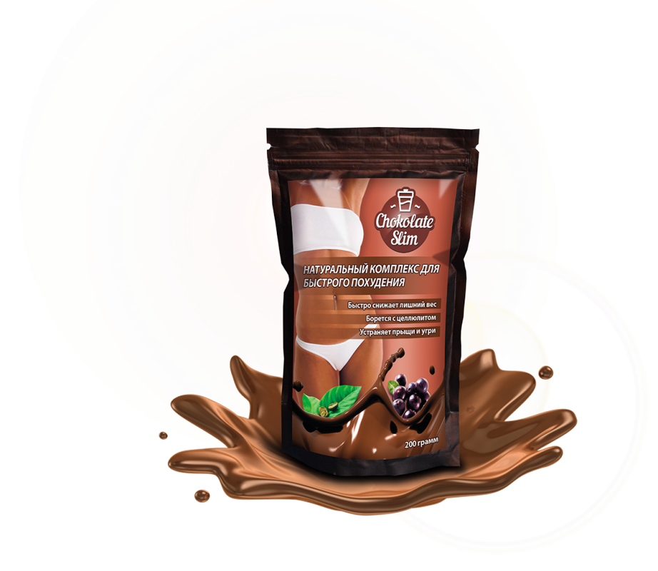 Aceasta este cea mai bună rețetă de casă fierte de cacao - Rețete -