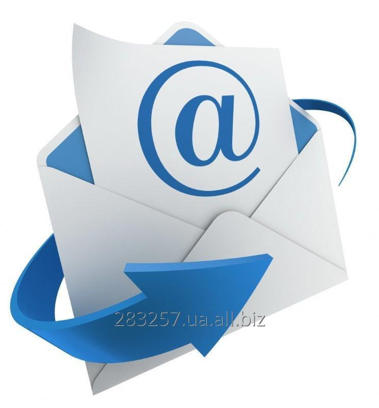 Купить Услуга по e-mail рассылке существующей базы клиентов