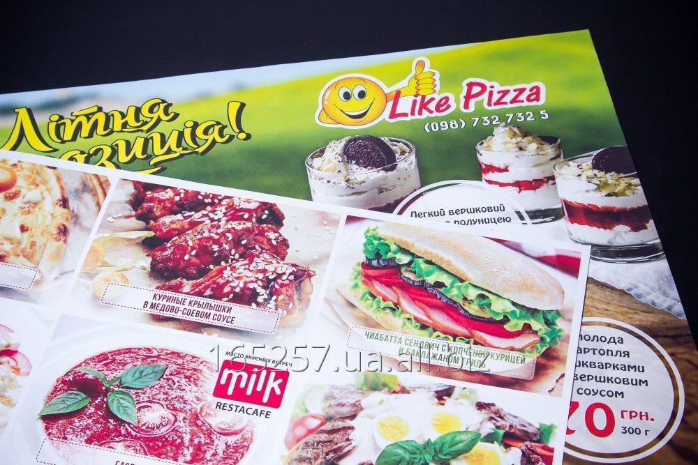 Купить Бумажные подложки (сеты, placemat)