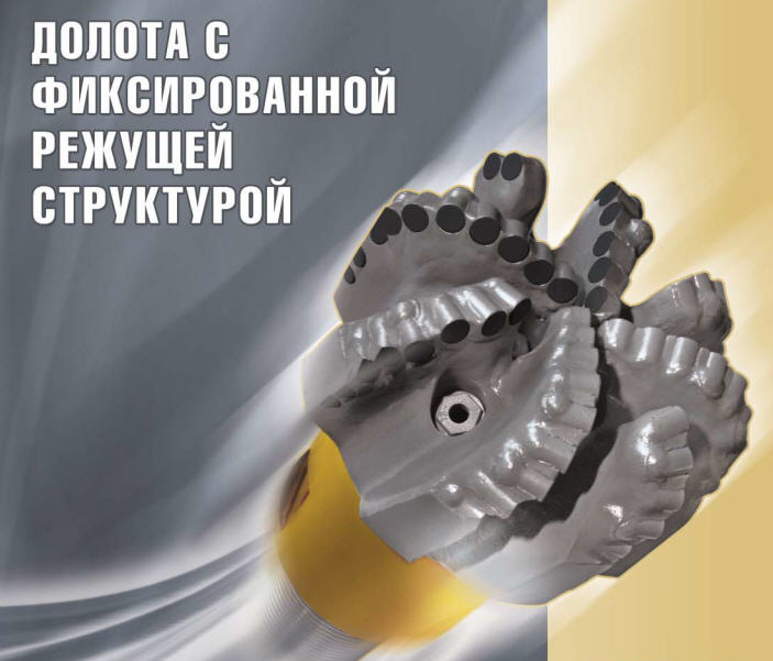 JOINT STOCK COMPANY UNIVERSAL DRILLING - THE RUSSIAN COMPANY
