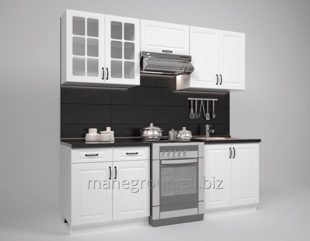 Acheter Les meubles de cuisine