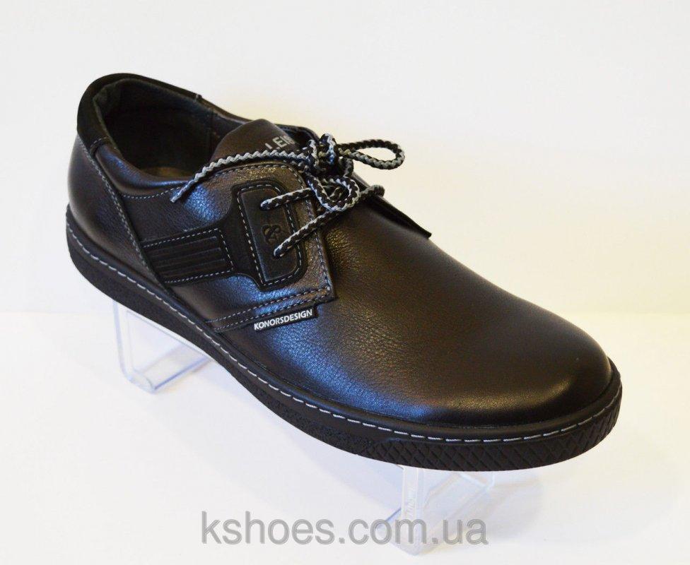 Купить Мужские туфли Konors 856