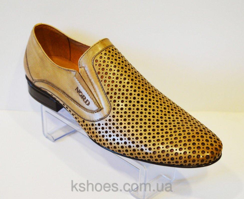 Купить Бежевые мужские туфли Nord 7623
