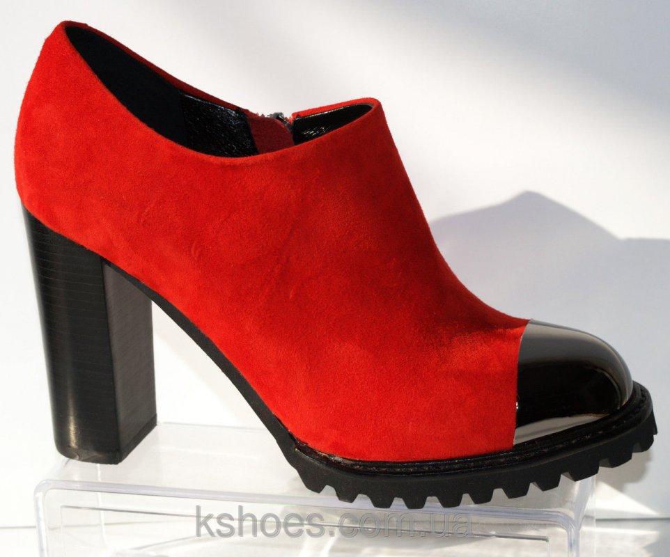 Купить Женские красные ботинки Balidoner 213