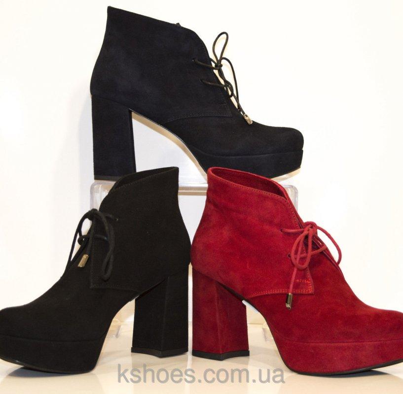 Купить Ботинки женские Lottini 11-276