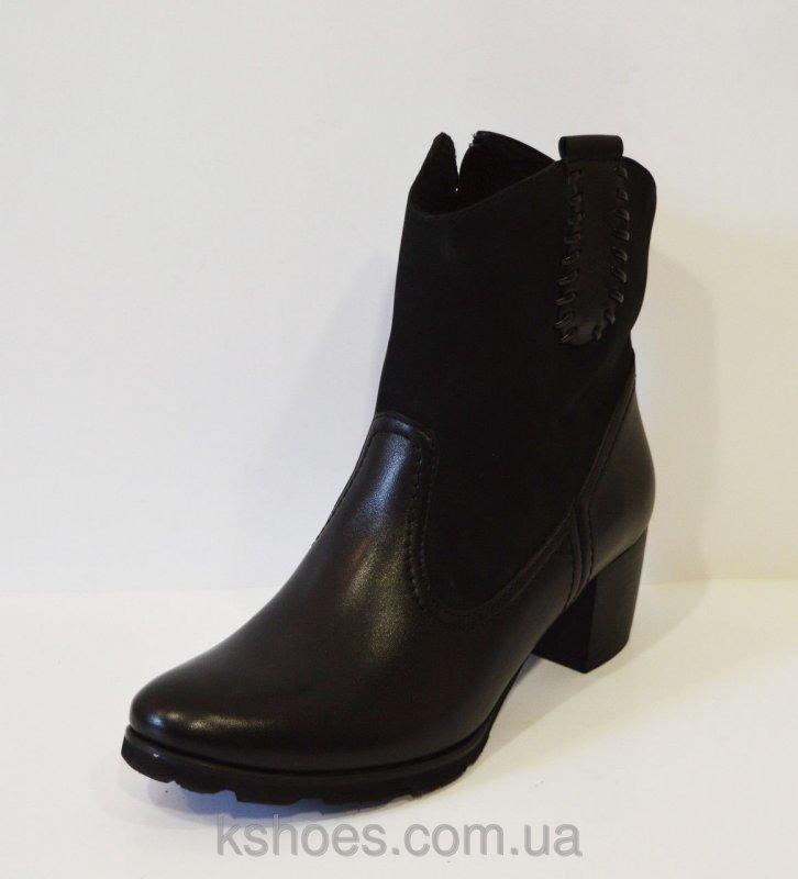 Купить Осенние женские ботинки Laura Messi 1450