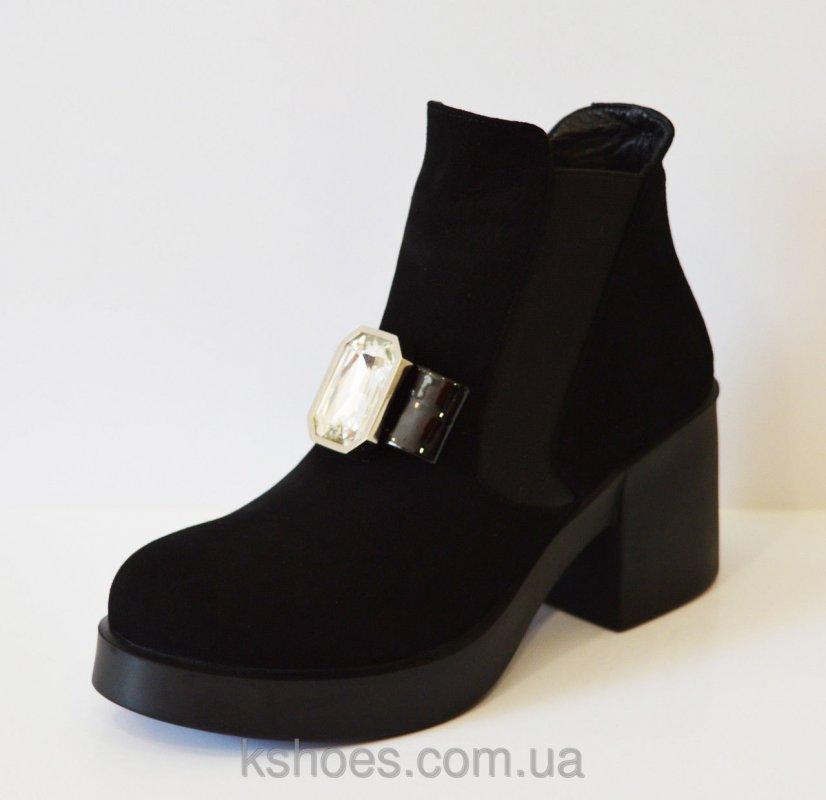 Купить Замшевые женские ботинки Aquamarine 195