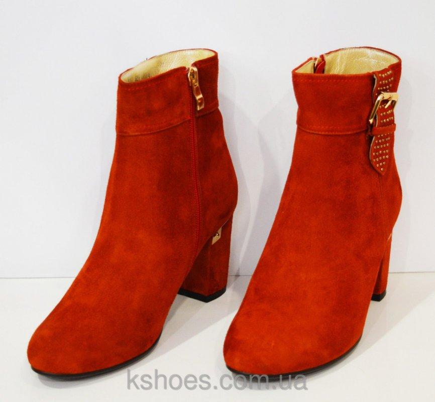 Купить Ботинки женские оранжевые Blizarinni 87-1100