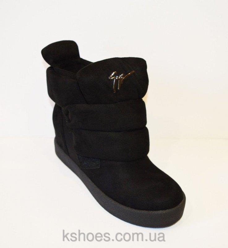 Купить Осенние замшевые ботинки Fabio Monelli 1022