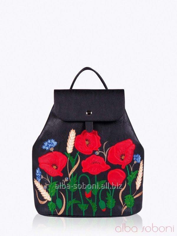 Рюкзак 152310 черный