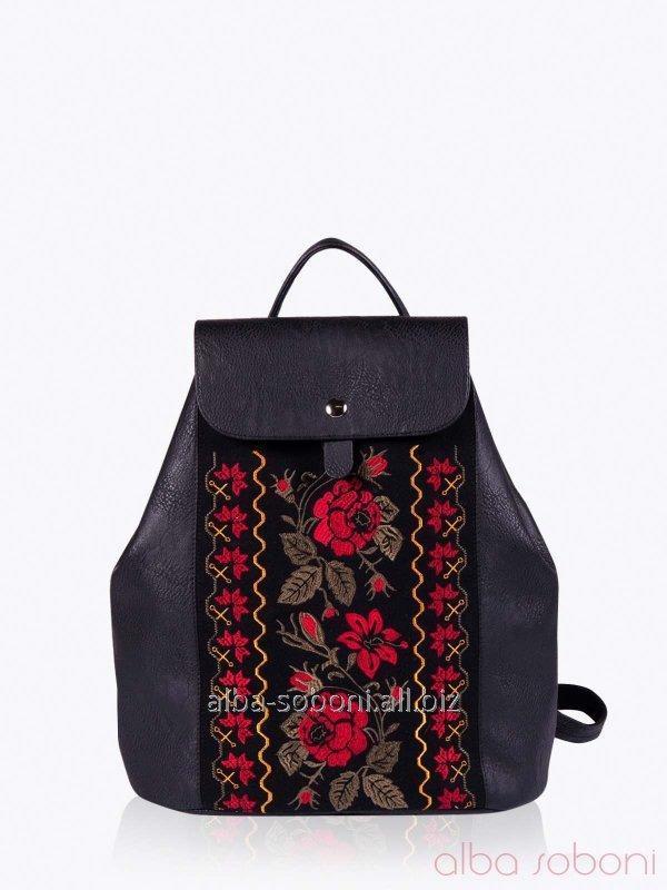 Рюкзак 152313 черный