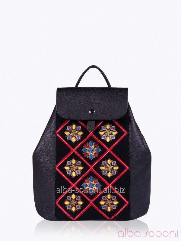 Рюкзак 152314 черный