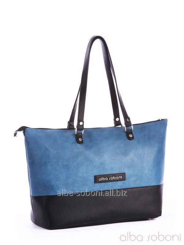 Сумка 162026 черно-синий