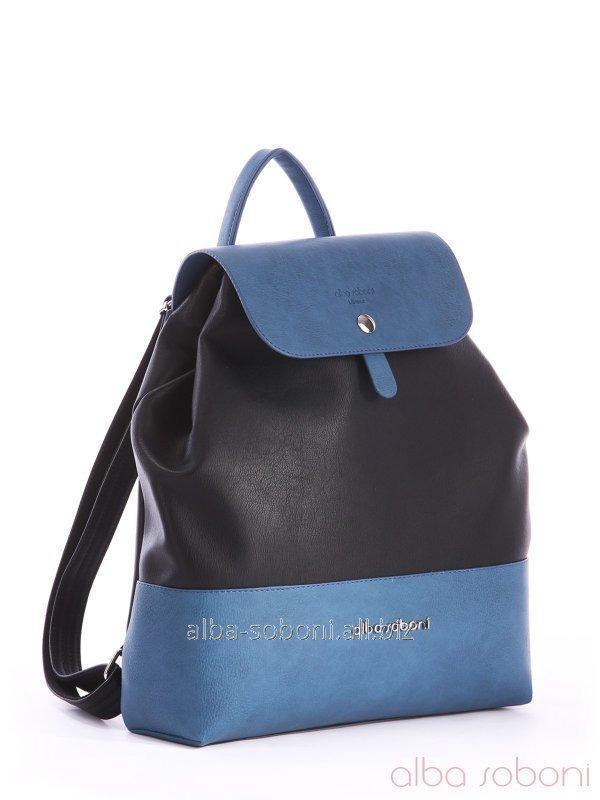 Рюкзак 162036 черно-синий