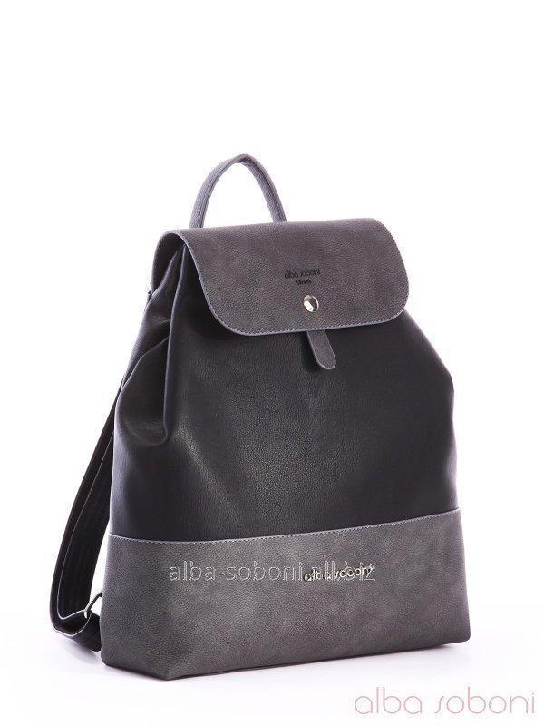 Рюкзак 162037 черно-серый