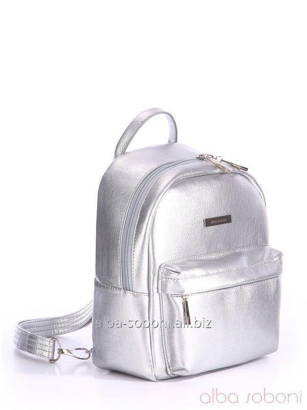 Рюкзак 162063 серебро