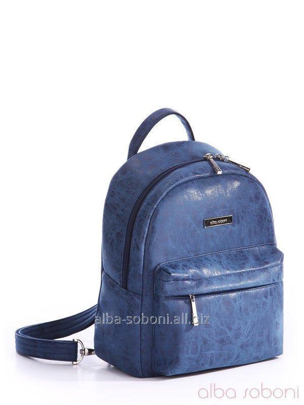 Рюкзак 162065 синий