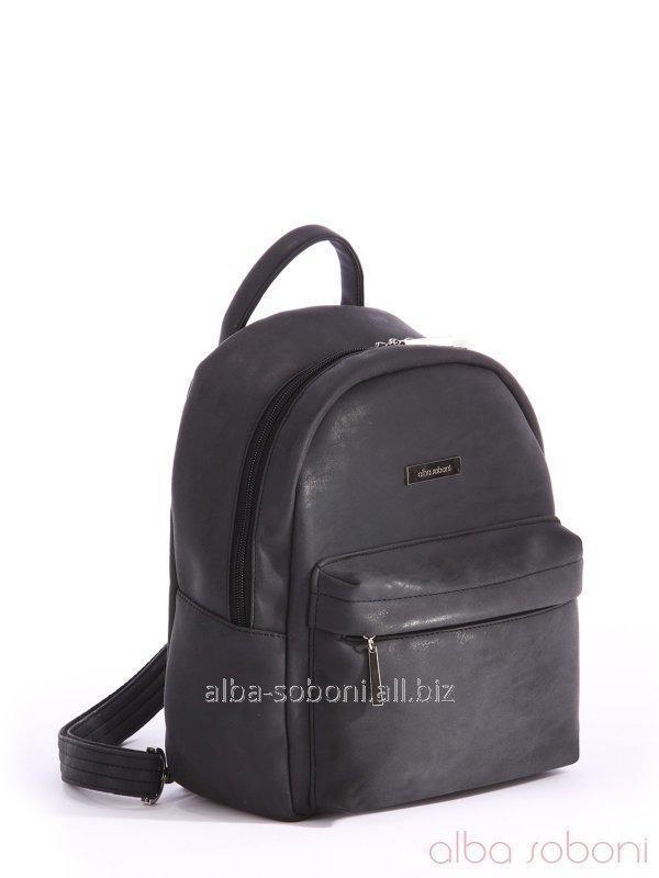 Рюкзак 162066 черный