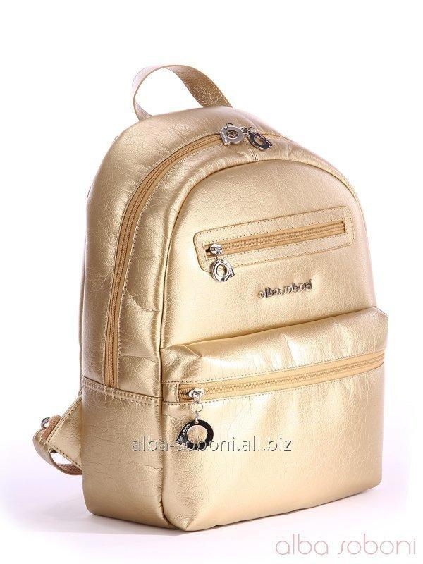 Рюкзак 162070 золото
