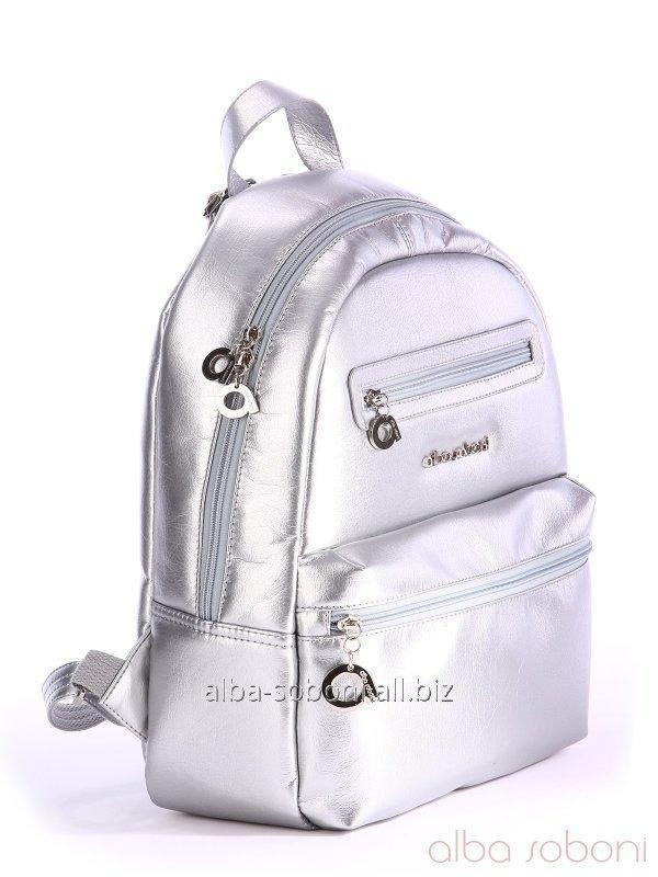 Рюкзак 162073 серебро