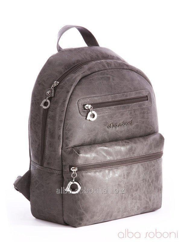 Рюкзак 162074 серый