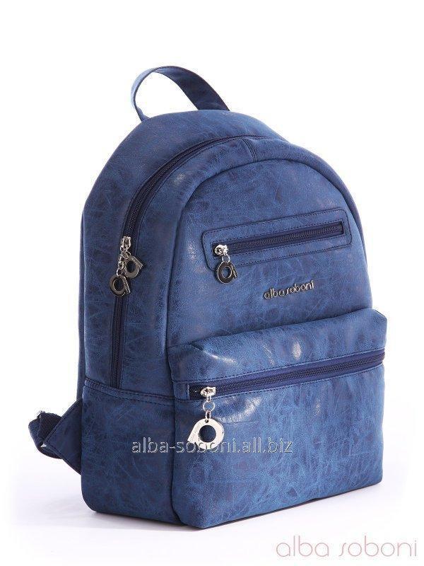 Рюкзак 162075 синий