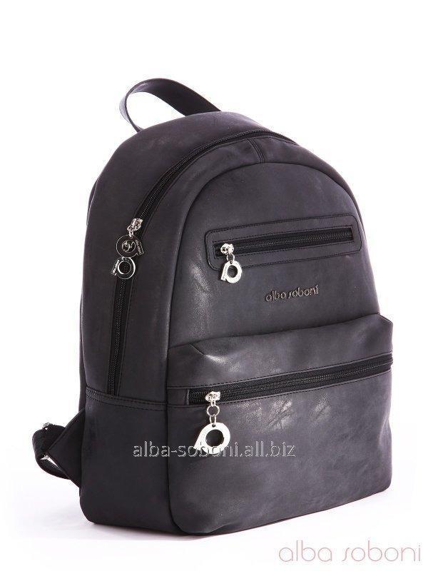 Рюкзак 162076 черный