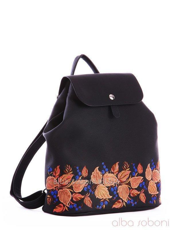 Рюкзак 162313 черный