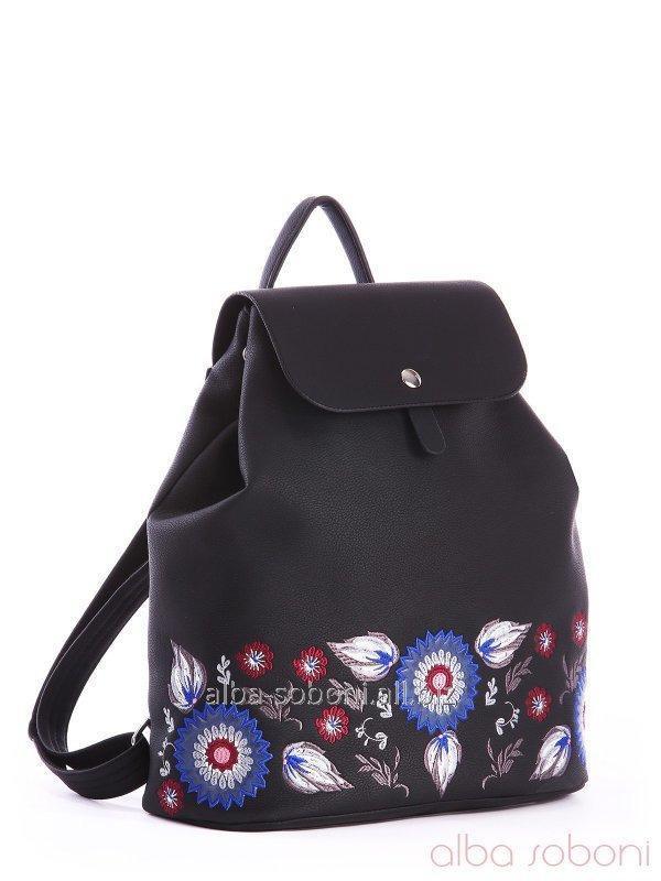 Рюкзак 162314 черный