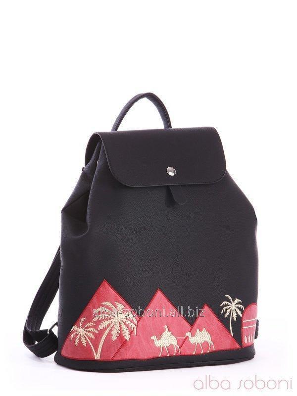 Рюкзак 162315 черный